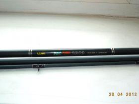 Удилище фидерное ADAMS PRO POWER FEEDER 40-90г