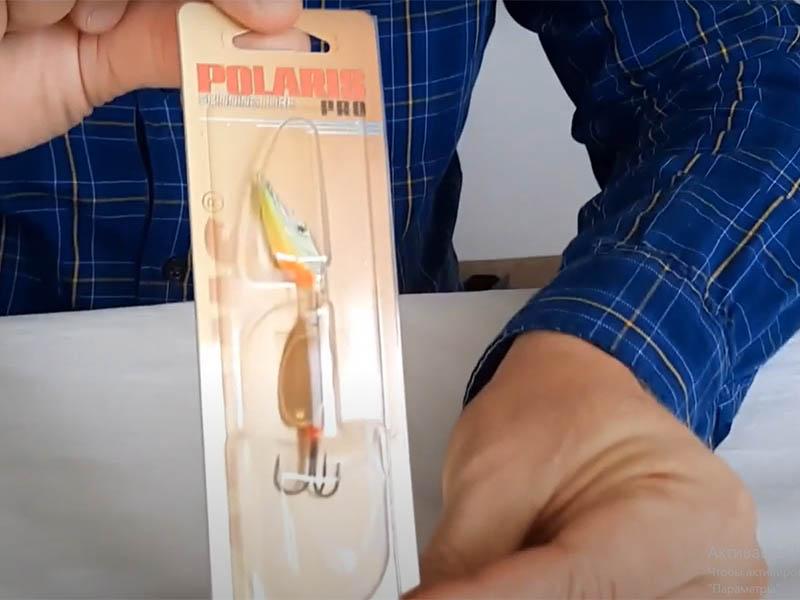 Вращающаяся блесна Адамс Щука - Видео